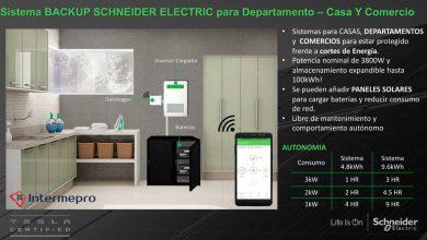 Backup Schneider Electric SW